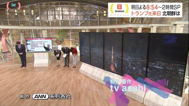 2017年11月04日高島彩の画像34枚目