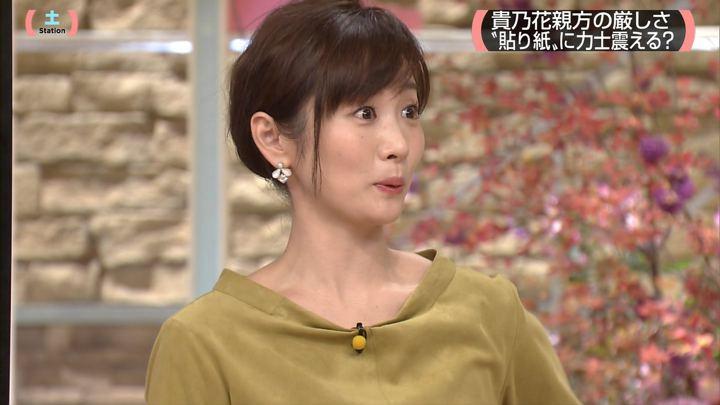 2017年12月02日高島彩の画像12枚目