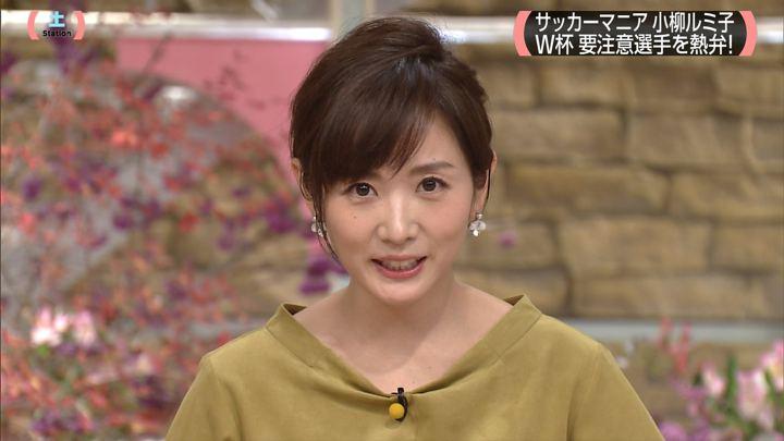 2017年12月02日高島彩の画像26枚目