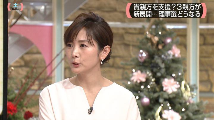 2017年12月23日高島彩の画像10枚目