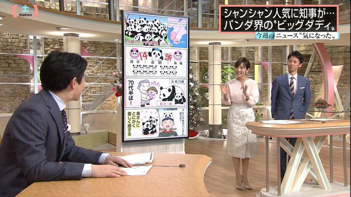 2017年12月23日高島彩の画像16枚目