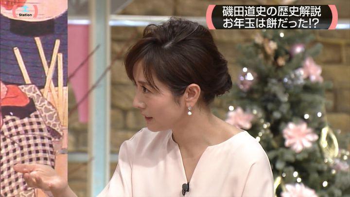 2017年12月23日高島彩の画像33枚目