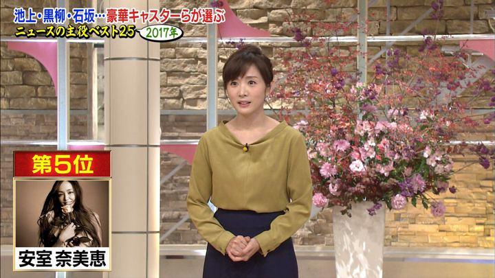 2017年12月25日高島彩の画像13枚目
