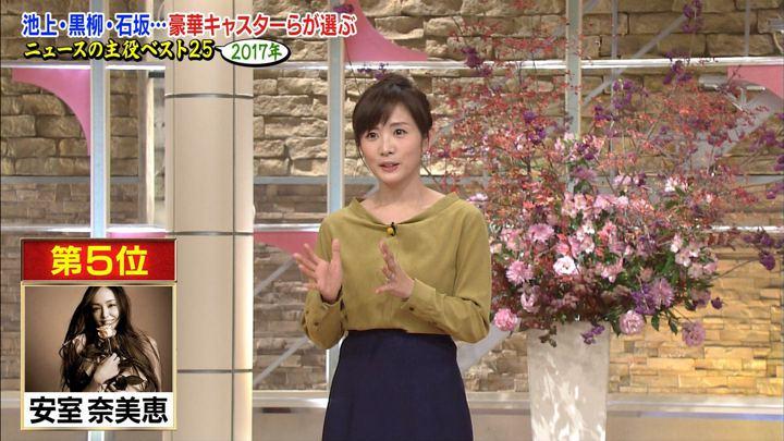 2017年12月25日高島彩の画像16枚目