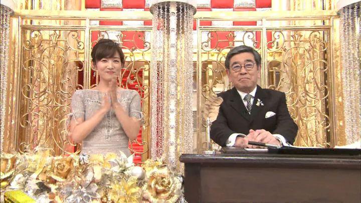 2017年12月30日高島彩の画像01枚目