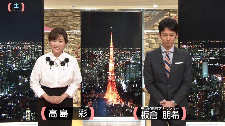 2018年01月06日高島彩の画像06枚目
