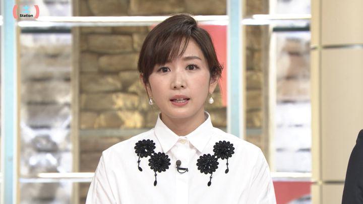 2018年01月06日高島彩の画像13枚目