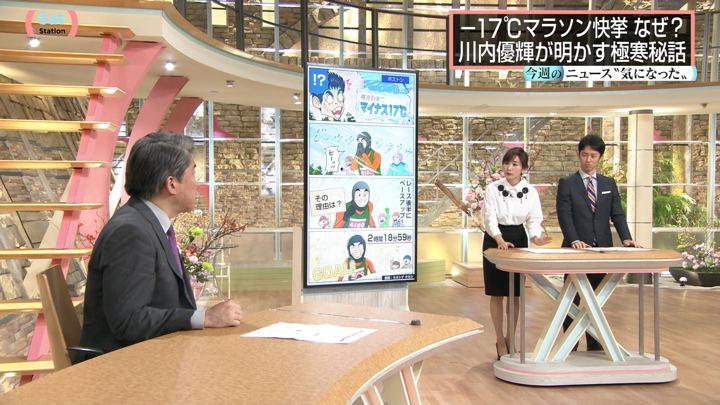 2018年01月06日高島彩の画像17枚目