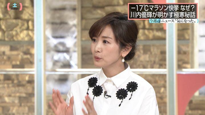 2018年01月06日高島彩の画像18枚目