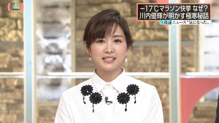 2018年01月06日高島彩の画像19枚目