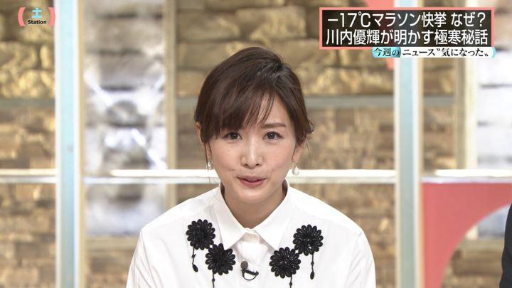 2018年01月06日高島彩の画像20枚目