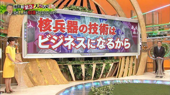2018年01月07日高島彩の画像14枚目