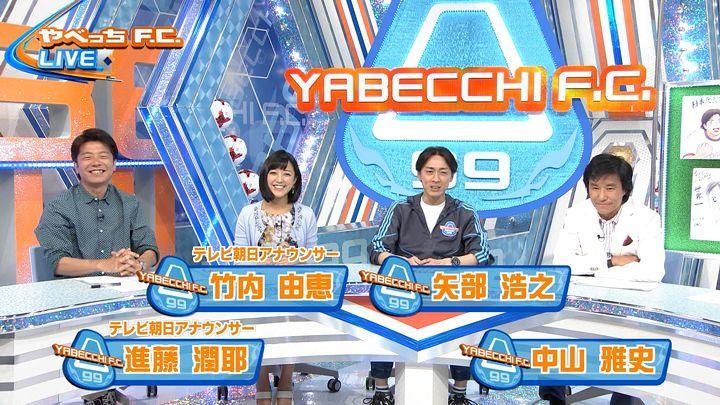 takeuchiyoshie20170507_02.jpg