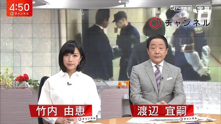 takeuchiyoshie20170509_01.jpg