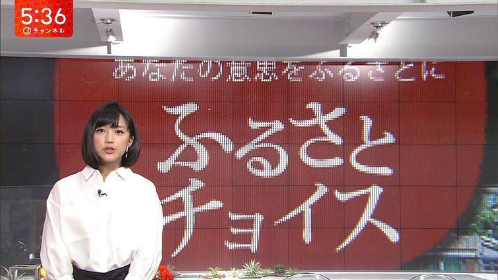 takeuchiyoshie20170509_07.jpg