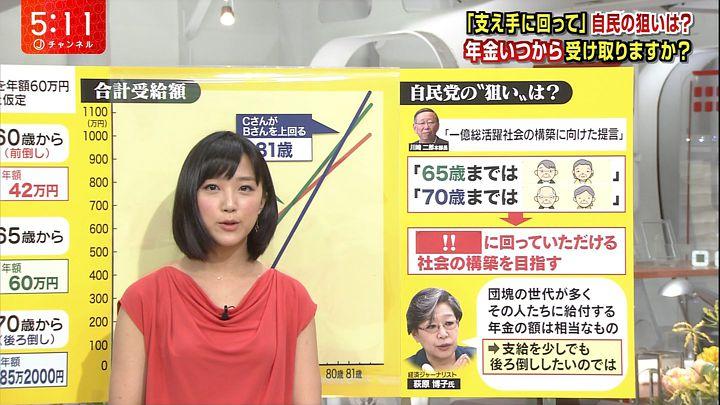 takeuchiyoshie20170512_14.jpg