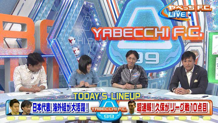 takeuchiyoshie20170514_03.jpg