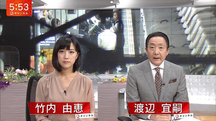 takeuchiyoshie20170516_12.jpg