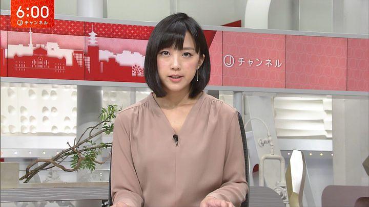 takeuchiyoshie20170516_14.jpg