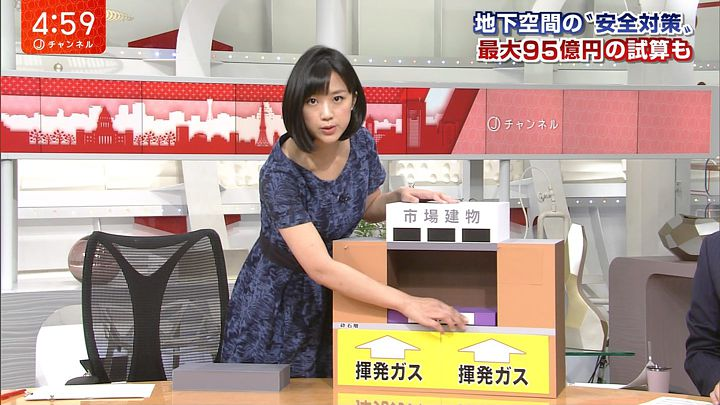 takeuchiyoshie20170518_05.jpg