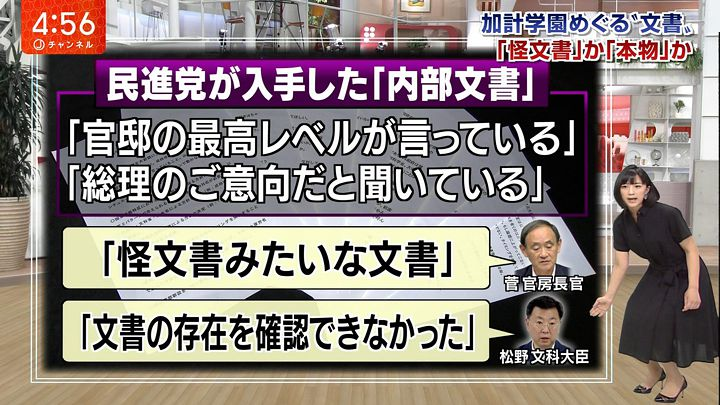 takeuchiyoshie20170525_05.jpg