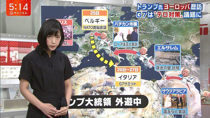 takeuchiyoshie20170525_11.jpg