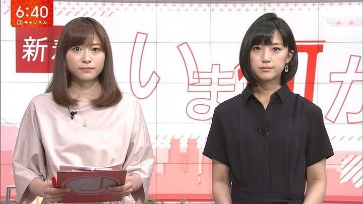 takeuchiyoshie20170525_20.jpg
