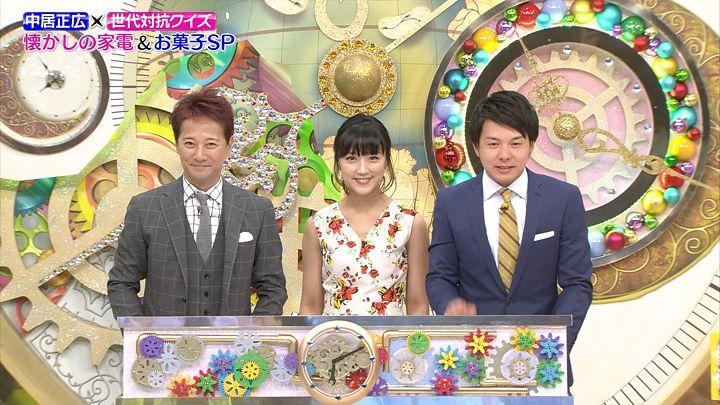 takeuchiyoshie20170529_21.jpg