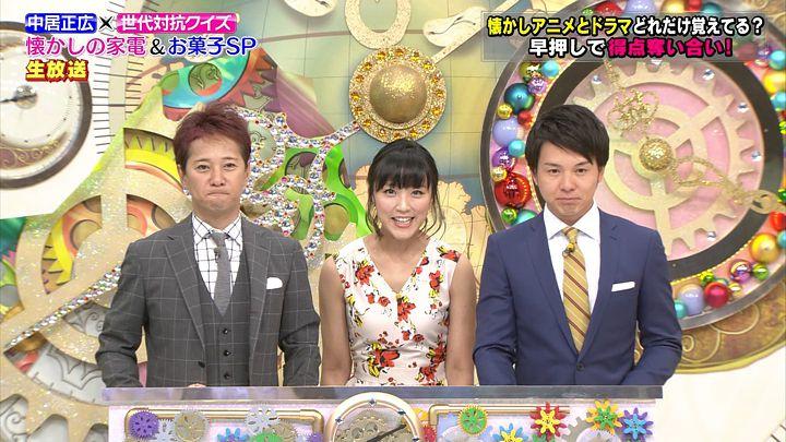 takeuchiyoshie20170529_26.jpg