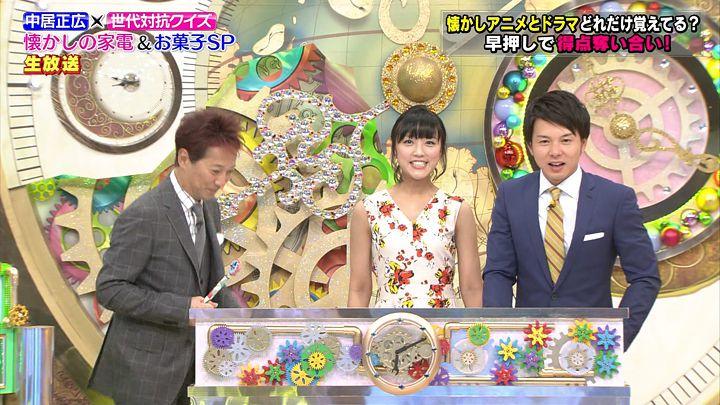 takeuchiyoshie20170529_27.jpg