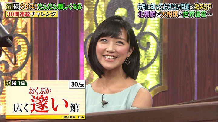 takeuchiyoshie20170529_31.jpg