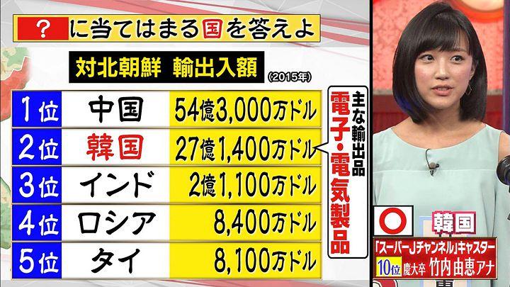 takeuchiyoshie20170529_33.jpg