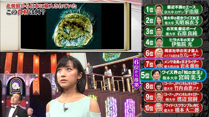 takeuchiyoshie20170529_36.jpg