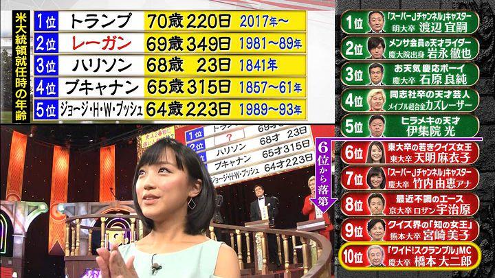 takeuchiyoshie20170529_38.jpg