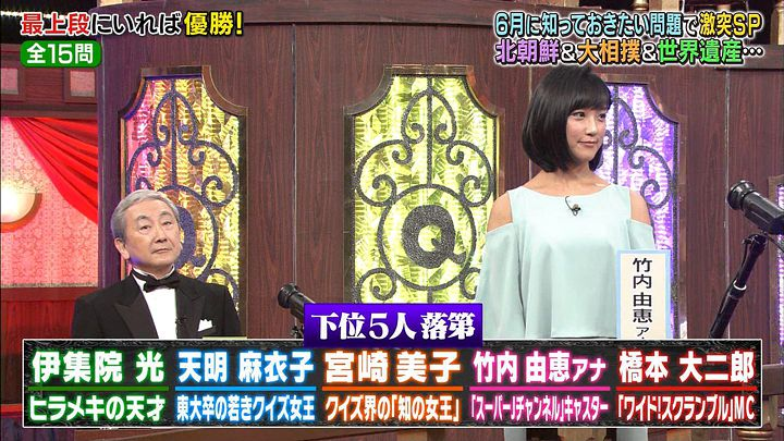 takeuchiyoshie20170529_42.jpg