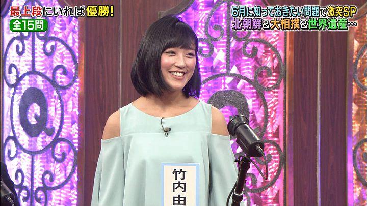 takeuchiyoshie20170529_44.jpg