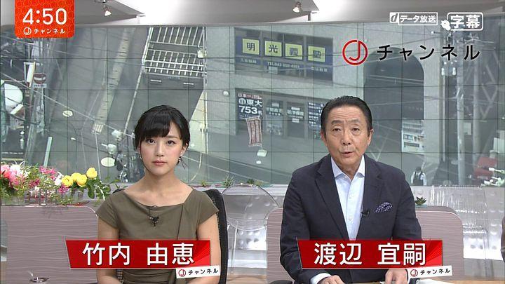 takeuchiyoshie20170531_01.jpg