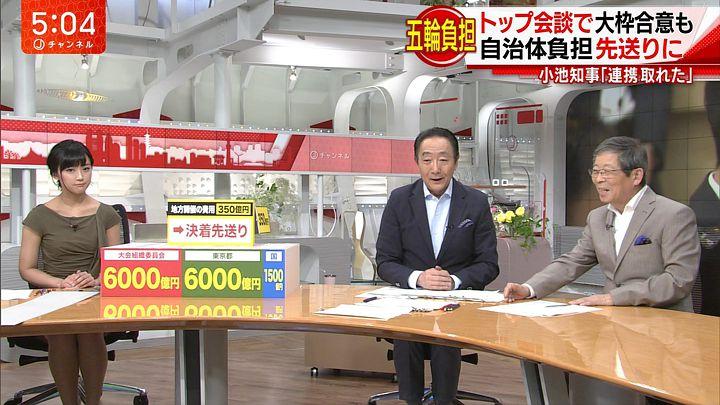 takeuchiyoshie20170531_04.jpg