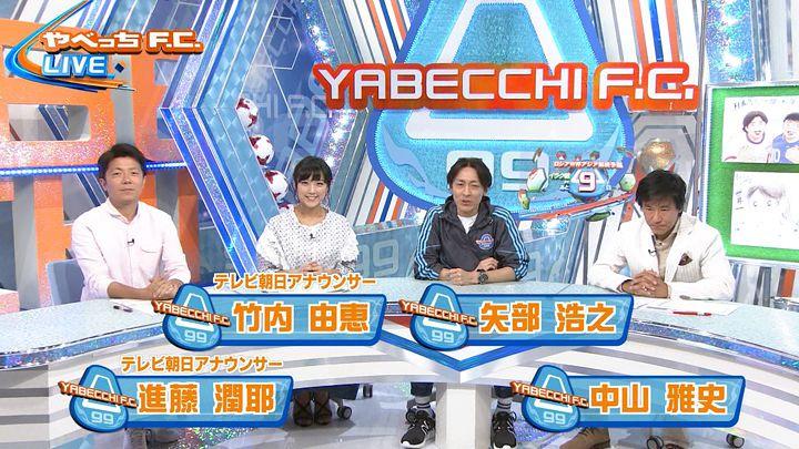takeuchiyoshie20170604_02.jpg
