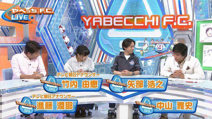 takeuchiyoshie20170604_03.jpg