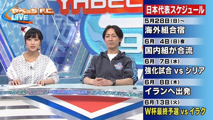 takeuchiyoshie20170604_06.jpg