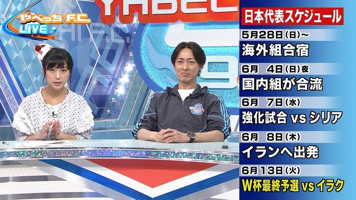 takeuchiyoshie20170604_07.jpg