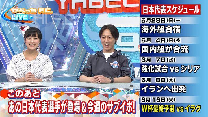 takeuchiyoshie20170604_08.jpg