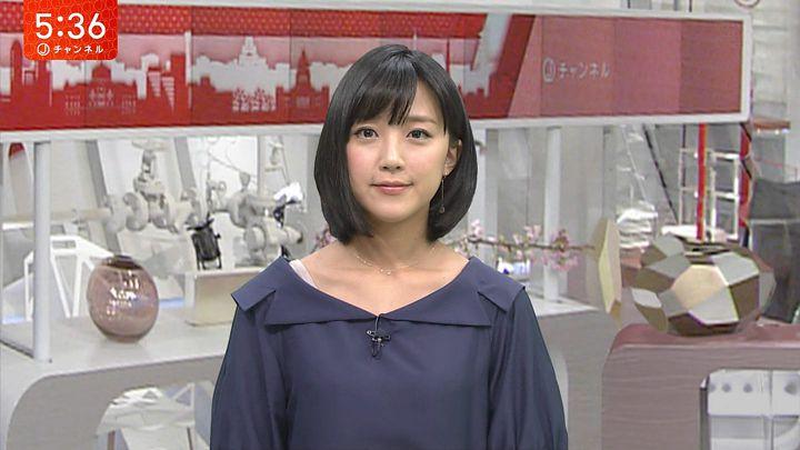 takeuchiyoshie20170605_07.jpg