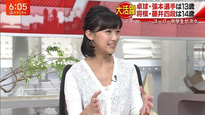 takeuchiyoshie20170607_11.jpg