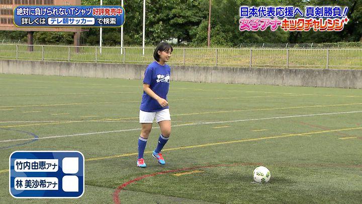 takeuchiyoshie20170607_25.jpg