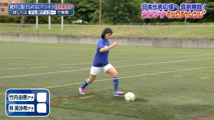 takeuchiyoshie20170607_27.jpg
