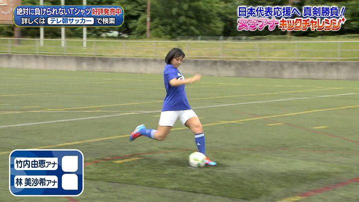takeuchiyoshie20170607_28.jpg