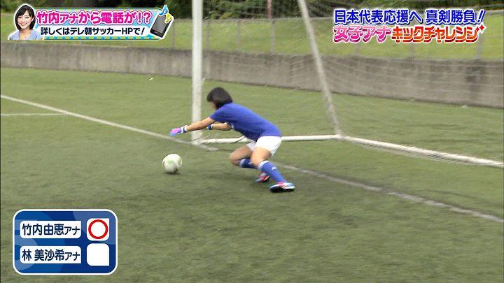 takeuchiyoshie20170607_34.jpg