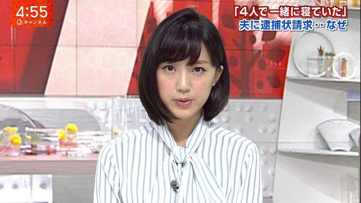 takeuchiyoshie20170608_05.jpg